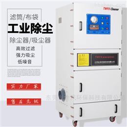 MCJC-11激光切割脉冲除尘器
