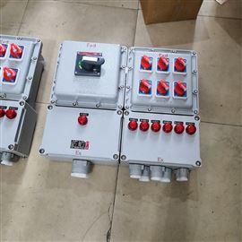 BXMD-5K防爆照明动力配电箱