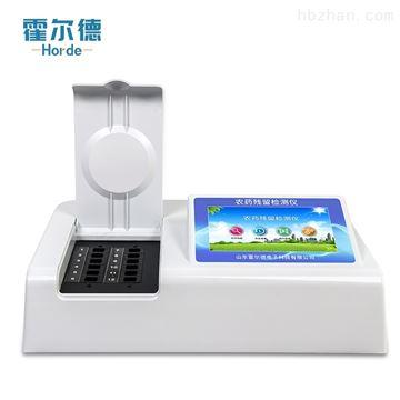 HED-NC24农药残留检测仪