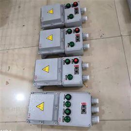 BQC-25防爆磁力启动器