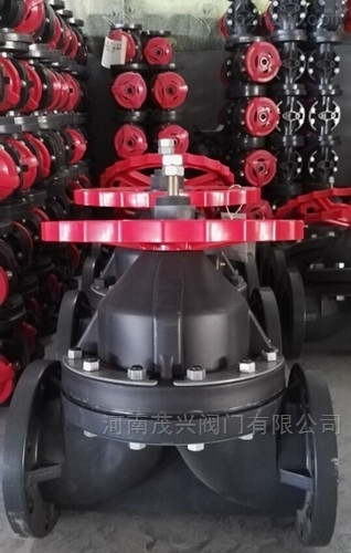 UPVC塑料隔膜阀