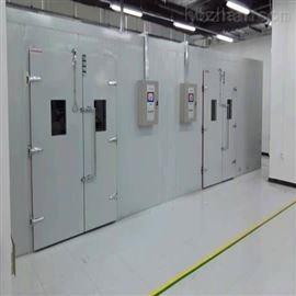 步入式高温老化房厂家/大型恒温室