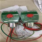 8353C33,ASCO空气脉冲阀PDF资料