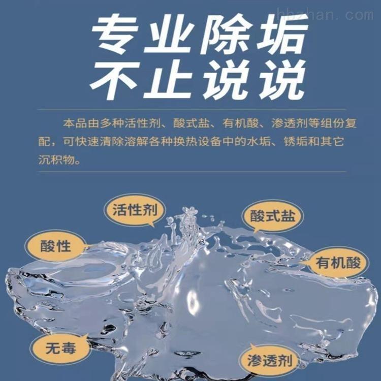 采暖锅炉除垢剂用量
