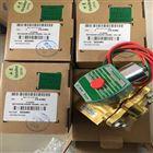 SCE238D005美国ASCO/世格脉冲阀的新用途