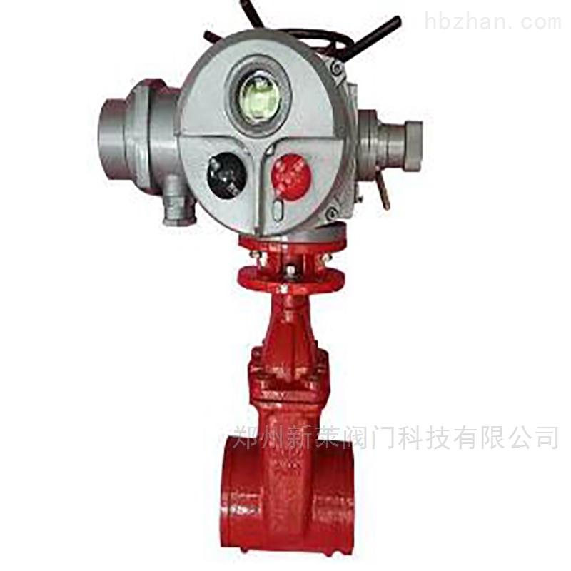 Z985X-16Q电动消防沟槽闸阀
