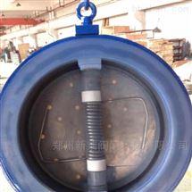 H76F46-16C双瓣式衬氟对夹止回阀