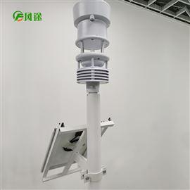 FT-CQX5植物园区气象环境监测系统