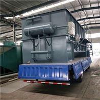 土豆清洗污水处理设备厂家