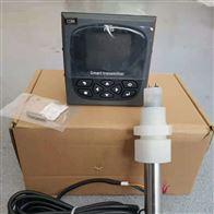 MS8350在线腐蚀率仪腐蚀速率仪