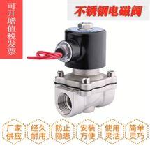 蒸汽电磁阀PS-15、PF-15