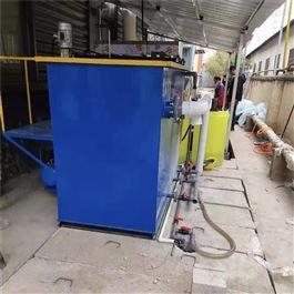 CY-BFG-006洗涤污水处理设备