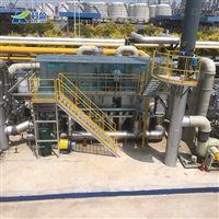 包裝印刷廢氣處理環保技術