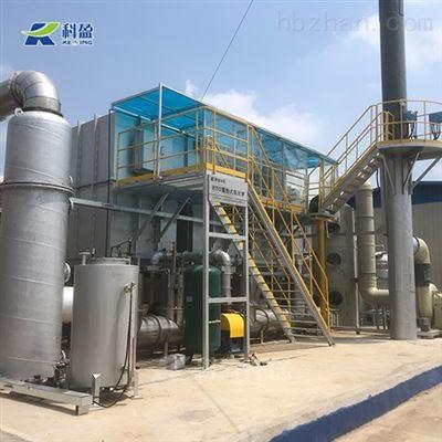 工厂voc废气处理设备