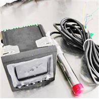 S-PTSA-A1P在线荧光示踪仪 药剂浓度计