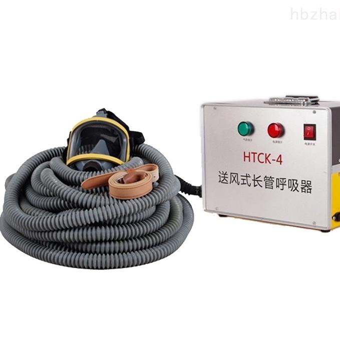 送风式长管空气呼吸器