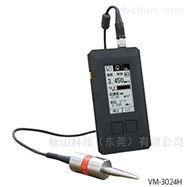 VM-4424H,VM-3024H智能振动计