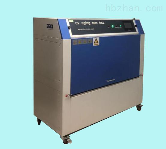 紫外光老化试验箱(平列式)