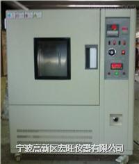 换气式老化试验箱-宁波区宏旺仪器有限公司