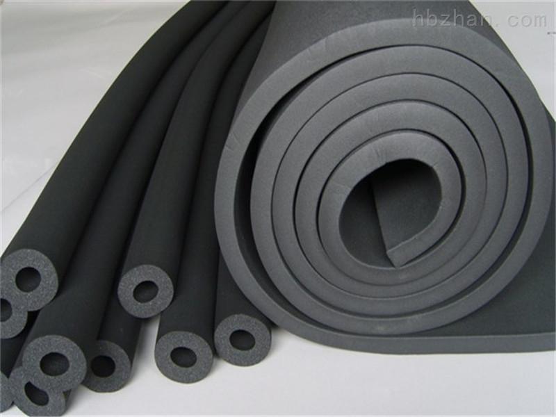 B1橡塑保温板厂家 批发供应商