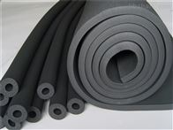 DN10-DN30B1级橡塑保温板厂家 *