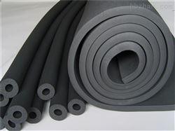 DN10-DN30高密度橡塑保温板 大量供应橡塑板