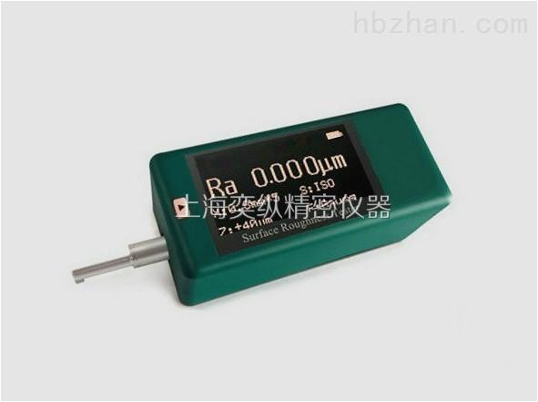 YZR-150D手持式粗糙度仪