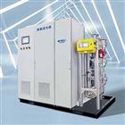 废水厂消毒处理设备-可连接手机臭氧发生器
