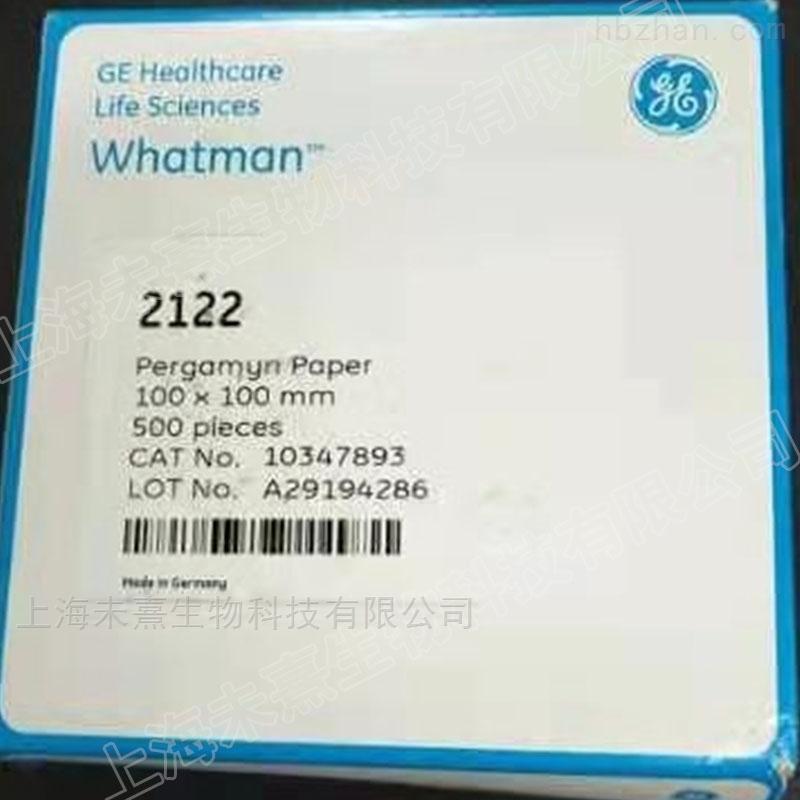 Whatman沃特曼2122 称量纸 滤纸