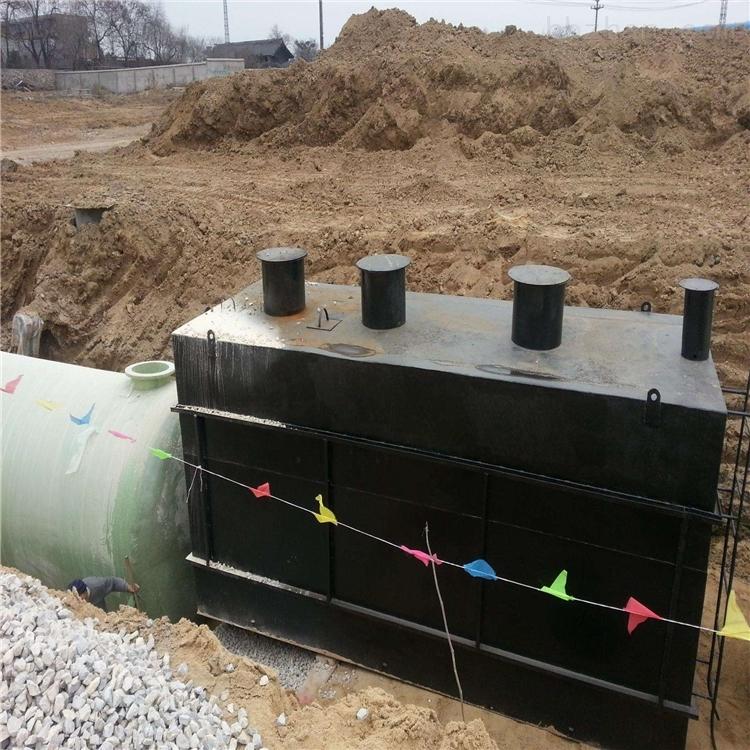 腐竹加工地埋式废水处理设施