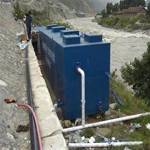 HR-SP豆浆压榨加工废水处理设备