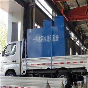 YL医院综合医疗污水处理设备
