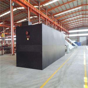 HR-SP腐竹加工小型废水处理设施