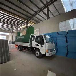 CY-WE66医院门诊废弃物渗滤液污水处理设备