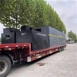 CY-KK12线切割含油量污水处理设备
