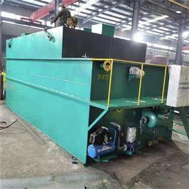 CY-QF69一体化电力污水处理设备