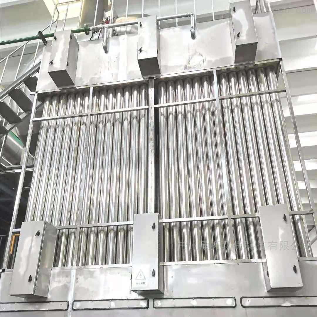 工业热处理油烟高压静电设备
