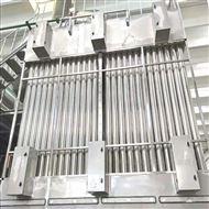 KT工业热处理油烟高压静电设备