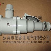 AC-32家具厂直插式防爆插销