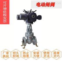 Z941H/Y/W电动楔式闸阀