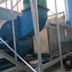 ZX-FQ-6垃圾发电站除臭设备大型养殖厂污水池除臭