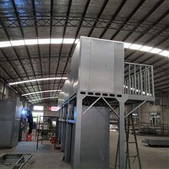 ZX-FQ-18催化燃烧废气处理设备工业有机废气治理厂家
