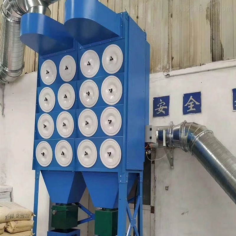电焊移动式滤筒除尘器环振直销