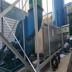 ZX-FQ-15惡臭氣體凈化設備工業有機廢氣處理環保設備