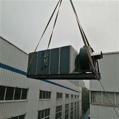 工业废气处理莆田网带炉油烟净化设备报价单
