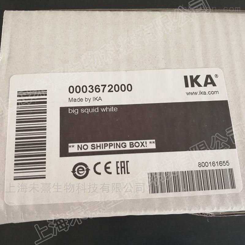 德国IKA大盘面磁力搅拌器