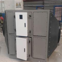 廢氣治理環保工業油煙凈化器 廢氣凈化設備