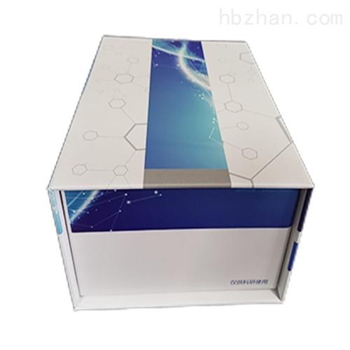 大鼠水通道蛋白1检测试剂盒