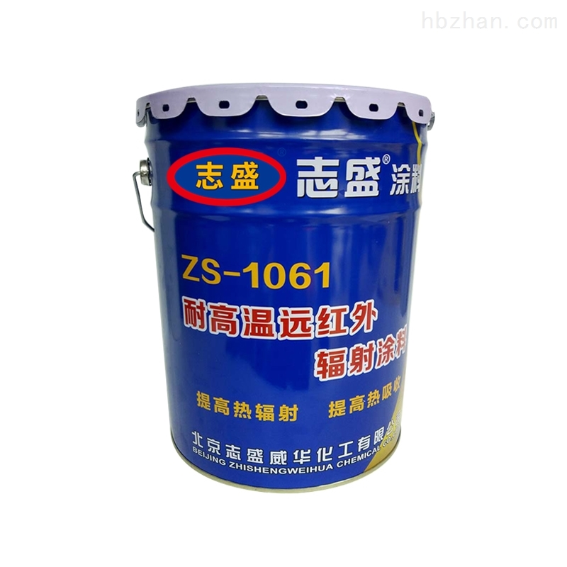 燃煤机组的节能防腐蚀涂料