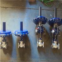 HG化工罐氮封系统